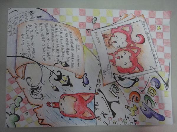 关于感恩老师的手绘画