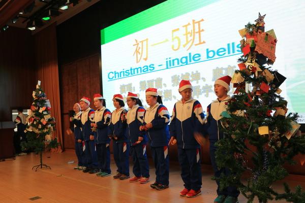 圣诞歌曲演唱比赛-举办圣诞节系列活动 体验西方文化 共享快乐圣诞