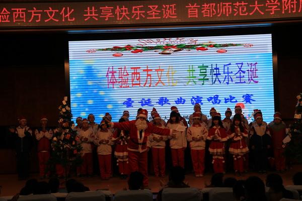 举办圣诞节系列活动 体验西方文化 共享快乐圣诞